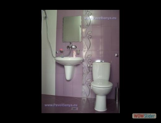 Самостоятелни стаи за гости Ина – Павел баня