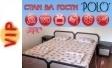 Самостоятелни стаи ПОЛО Павел баня
