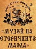 Музей на Етеричните масла - Казанлък