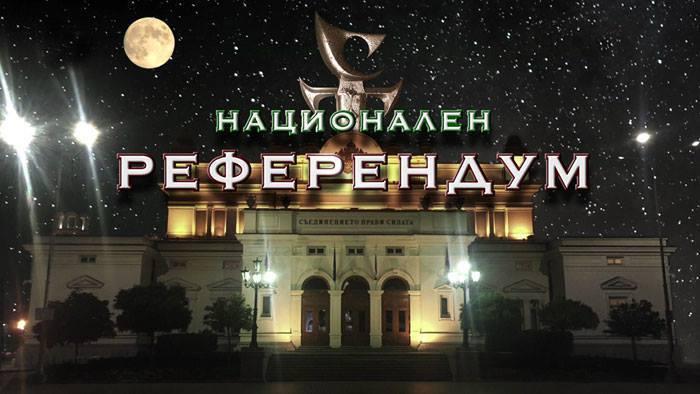 Референдума на ''Шоуто на Слави'' в Павел баня Публикувано в Pavelbanya.eu