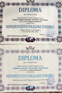 Дипломи на ансамбъл ''Детелини'' Павел баня от ЦИОФФПубликувано в Pavelbanya.eu