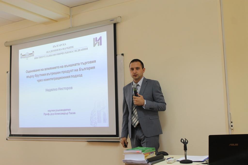 Недялко Несторов защити  най-високата образователна и първата научна степен Публикувано в Pavelbanya.eu
