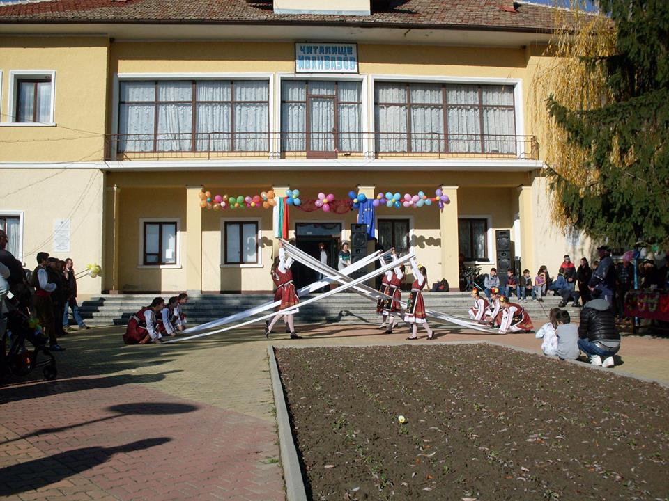 В Долно Сахране отбелязаха празника на селото Публикувано в Pavelbanya.eu