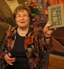 Донка Петрунова в Павел баня Публикувано в Pavelbanya.eu