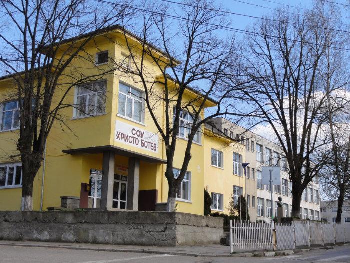 СОУ 'Христо Ботев' Павел баня  Публикувано в Pavelbanya.eu