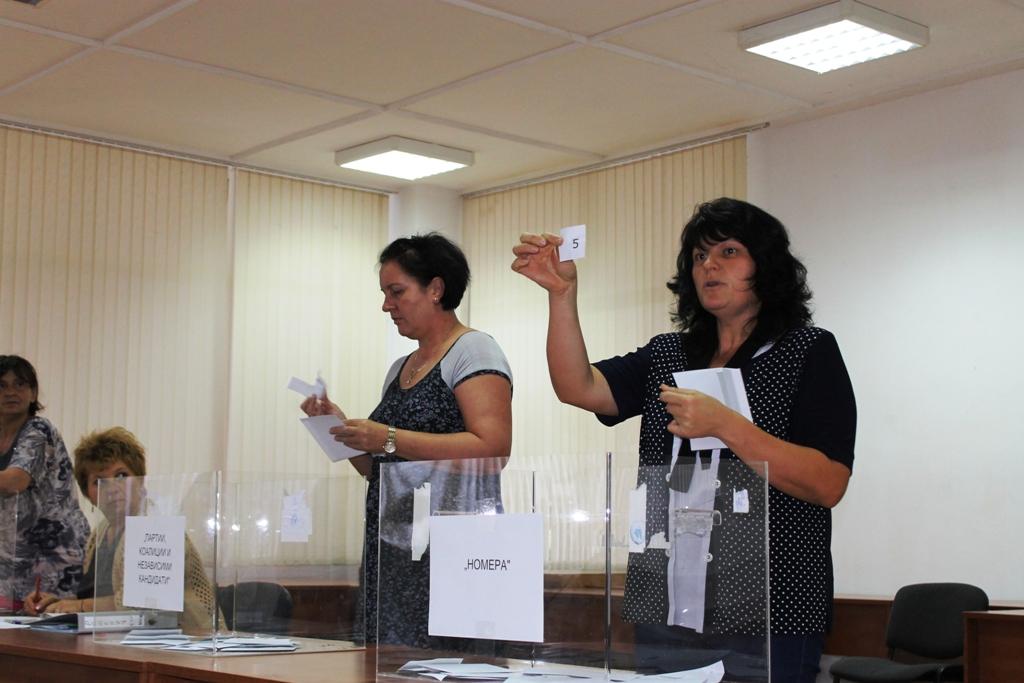Избор на състезателни номера за местни избори 2015 Публикувано в Pavelbanya.eu