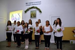 Училището в Манолово отпразнува 90-годишен юбилей Публикувано в Pavelbanya.eu