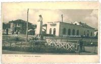 Павел баня в началото на 40-те години. Публикувано в Pavelbanya.eu