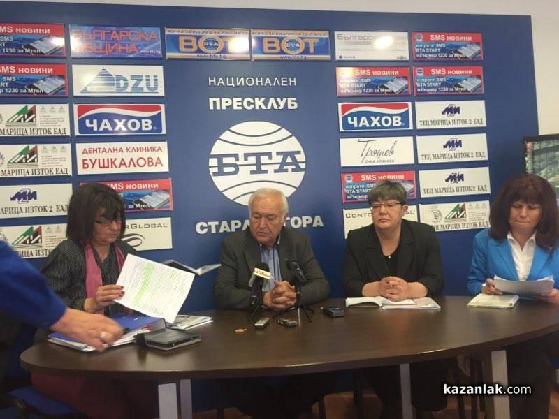 Кметът на Павел баня се оплака от общинския съвет Публикувано в Pavelbanya.eu