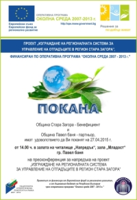 0Публикувано в Pavelbanya.eu