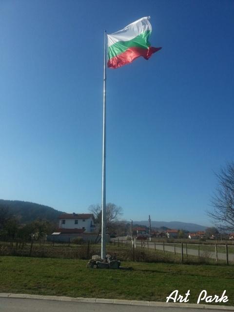 Председателят на Общински съвет Павел баня - Шендоан Халит предлага 20 метрови трибагреници да се развяват на входовете на града Публикувано в Pavelbanya.eu