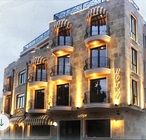 Хотел и кафетерия АНТИК Павел баня