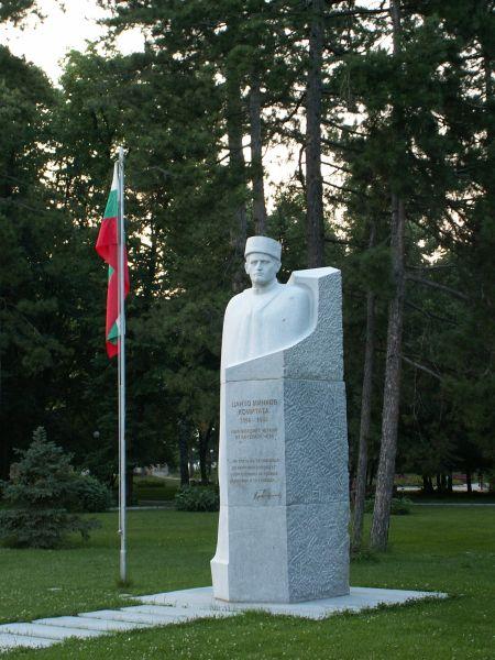 Паметник на ЦАНКО МИНКОВ - КОМИТАТА в Павел баня