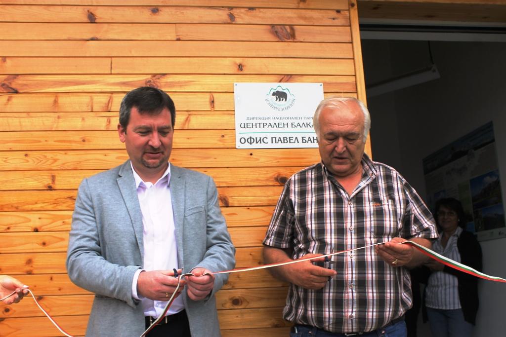 Откриха нов офис на национален парк Централен Балкан в Павел баня