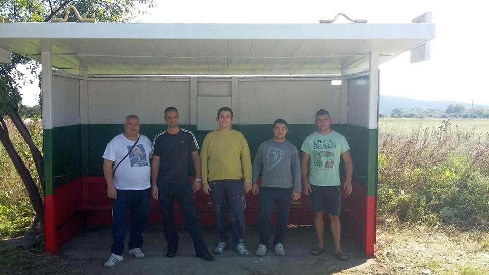 Младежите от ГЕРБ - Павел баня с поредна инициатива