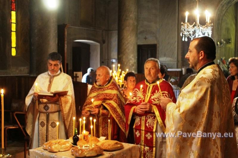 8-ти септември - Празник на Павел баня