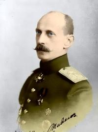 Велик княз Павел Александрович Публикувано в Pavelbanya.eu