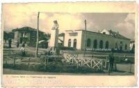 Паметникът 'Майката' и сградата на читалище 'Напред 1903' Павел баняПубликувано в Pavelbanya.eu