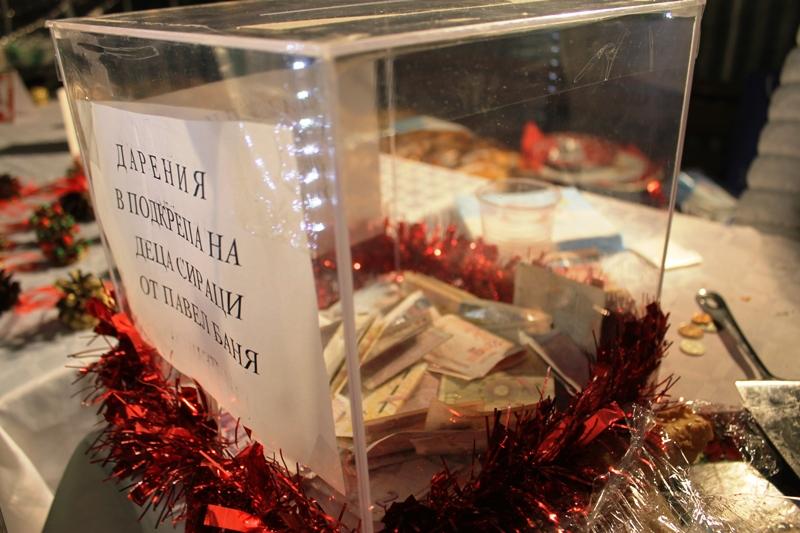Благотворителен Коледен базар Павел баня 2015 Публикувано в Pavelbanya.eu