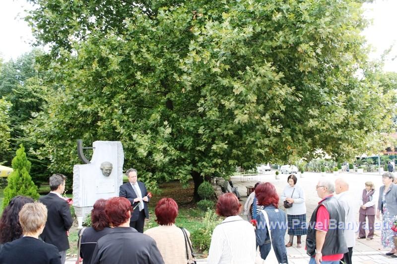 В Павел баня отбелязаха годишнина от смъртта на Тодор Мазаров