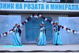 Руска вечер в Павел баня с ансамбъл 'Фантазия'- гр. Лиски, Русия