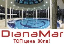 DianaMar Павел баня